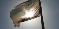 Shining Israeli flag